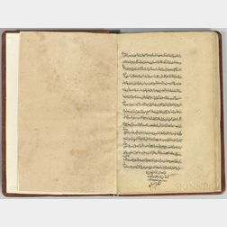 Arabic Manuscript on Paper, Work of Ahmad ibn Muhammad Ardebili Najafi with Commentary of Sharh-e Tajreed.