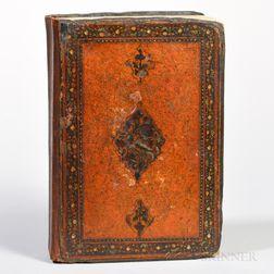 Persian Manuscript on Papers Ahmad ibn Mohammad Ibm Mohammad Mehdi Ib Abi Zarsas Vasilatal-Nejah, The Instrument of Survival, 1234 A