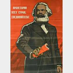 "Karl Marx ""Workers of the World, Unite!"" Soviet Propaganda Poster"