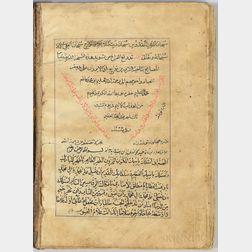 Arabic Manuscript on Paper, Mullah Mohammad Bagher Majilsi's Meqyas' al-Mas-abih, Measuring Lamps  , 1236 AH [1821 CE].