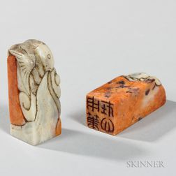 Pair of Carved Stone Seals