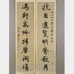 Pair of Hanging Scrolls