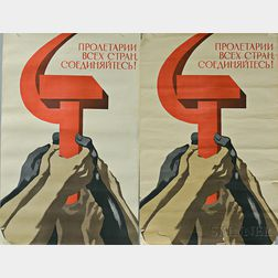 "Two V. Briskin ""Workers of the World, Unite!"" Soviet Propaganda Posters"