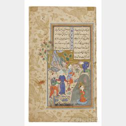 Persian Illuminated Manuscript Leaf Qazvin or Mashad Style c. 1580, Yusuf Rescued from the Well.