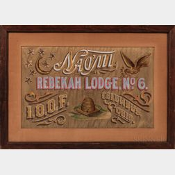 "Painted and Gilt Silk ""Naomi Rebekah Lodge, No. 6, Columbus, Ohio"" Framed Banner/Sign"
