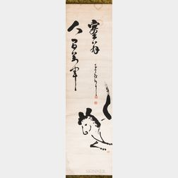 Scroll Painting with Calligraphy and a Horse