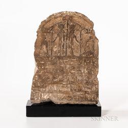 Limestone Funerary Stele