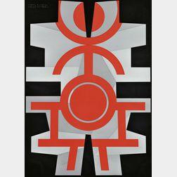 Jimmy Ernst (American/German, 1920-1984)      Untitled