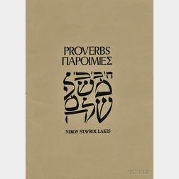 Stavroulakis, Nikos (b. 1932) Proverbs, Twelve Woodcuts.