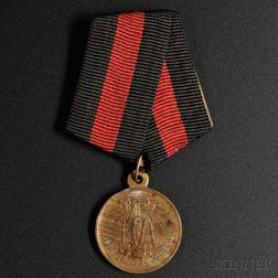 Imperial Russian Medal Commemorating the Crimean War