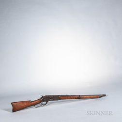 Winchester Model 1876 Saddle Ring Carbine