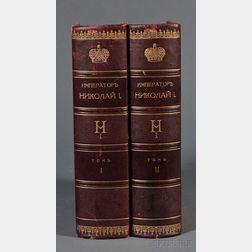 Russian Books, Seven.