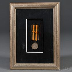 Imperial Russian Medal for Bravery
