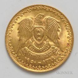 1952 Syrian Half Pound Gold Coin