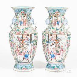 Pair of Rose Mandarin Chinese Export Porcelain Vases
