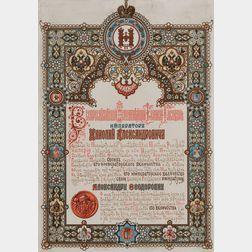 Tsar Nicholas II and Empress Alexandra Coronation Proclamation