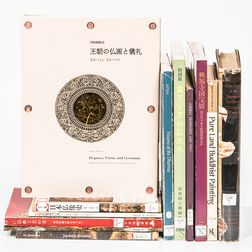 Twelve Reference Books on Japanese Buddhist Art