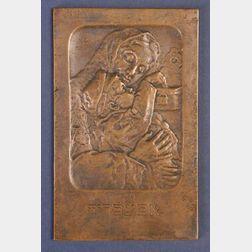Bezalel Bronze Plaque