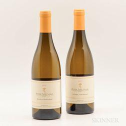 Peter Michael Cuvee Indegine Chardonnay 2017, 2 bottles