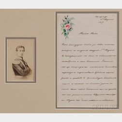 Three Items Related to Grand Duke Nicholas Alexandrovich (1843-1865)