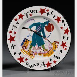 Soviet Porcelain Propaganda Plate