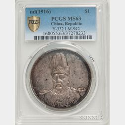 1916 Republic of China Yuan Shih-kai Flying Dragon $1, PCGS MS63 Gold Shield