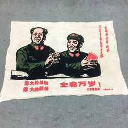 Needlepoint Banner of Chairman Mao and Chou Enlai