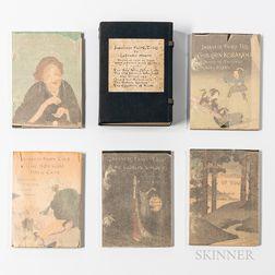 Hearn, Lafcadio (Translator) (1850-1904) Japanese Fairy Tales.