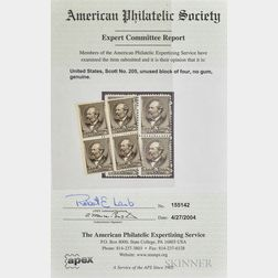 1882 Unused Block of Four President Garfield 5 Cent Postage Stamps