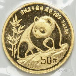 1990 Chinese 50 Yuan Gold Panda