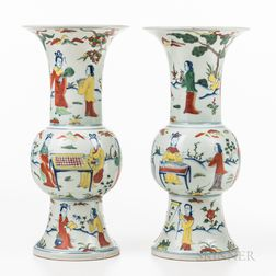 Pair of Wucai-style Vases