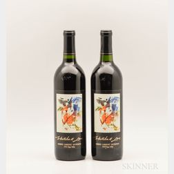 Whitehall Lane Cabernet Sauvignon Reserve 1995, 2 bottles