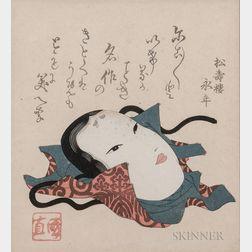Utagawa Kuninao (1795-1854), Woodblock Print