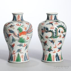 Pair of Small Wucai Meiping   Vases