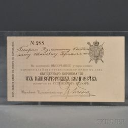 Invitation Ticket to the Coronation of Tsar Alexander III and Empress   Maria Feodorovna