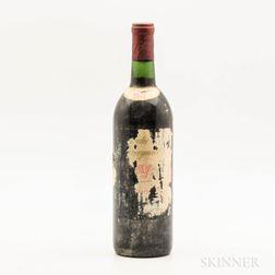 Beaulieu Vineyard Cabernet Sauvignon Georges de Latour Private Reserve 1974, 1 bottle
