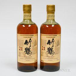 Nikka 21 Years Old, 2 750ml bottles