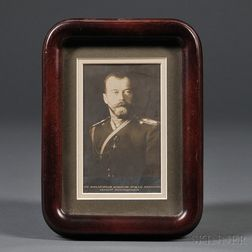 Photographic Postcard of Tsar Nicholas II