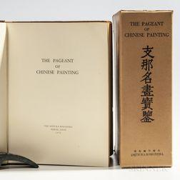 Kinjiro Harada,   The Pageant of Chinese Painting