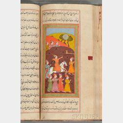 Persian Manuscript with Twenty-eight Miniatures.