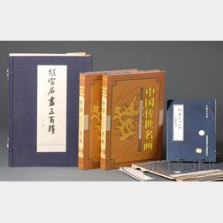 Chinese Painting Books and Others