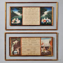 Two Folios from a Phra Malai Manuscript