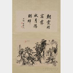 Hanging Scroll of a Landscape and Calligraphy