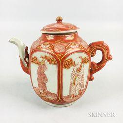 Kutani Teapot and Cover