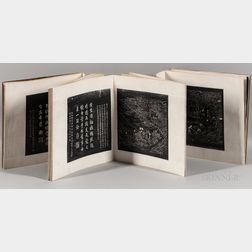 Album of Ink Rubbings, Yu Ti Mian Hua Tu