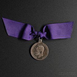 Nicholas II Silver Coronation Medal