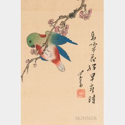 Painting Depicting a Parrot on a Plum Branch