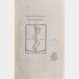 Plato (c. 427-347 BC) Omnia Platonis Opera