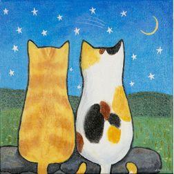 Jen Niles (Massachusetts, b. 1959), Stargazing Kitties