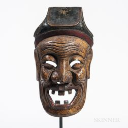 Chinese Polychrome Nuo Mask